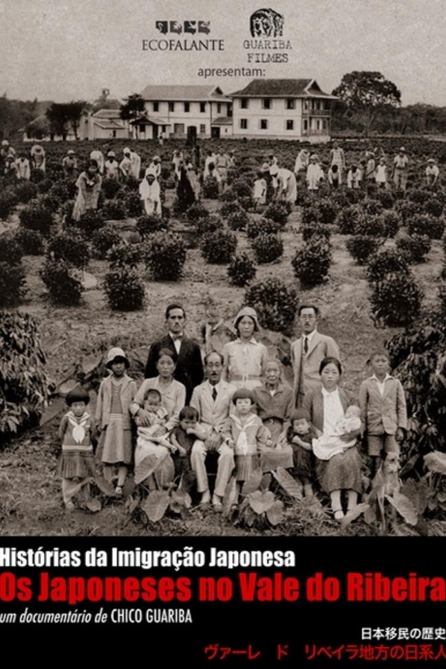 Os Japoneses no Vale do Ribeira e Sudoeste Paulista