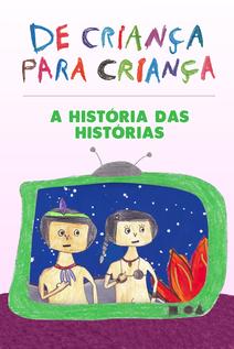 Small capa a historia das historias