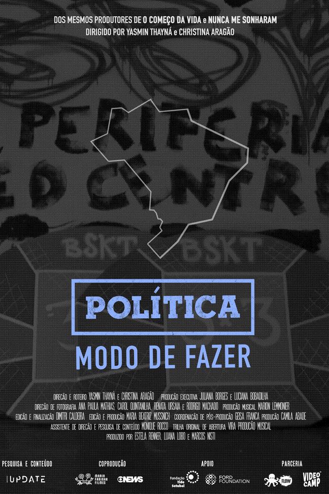 EP. 3 - POLÍTICA: MODO DE FAZER